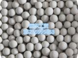 巨东JD富氢水球 负电位球 水机用抗氧化球