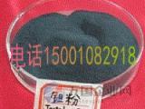8北京高价回收稀有金属锡钛废料粉末