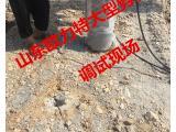 新疆和田岩石劈裂机批发商机载劈裂机欧力特厂家专业生产定做