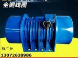TZD-52-6C振动电机(YBZD-16-4防爆振动电机)