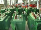 供应S11-M油浸式变压器,国标生产-紫光电气