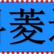 重庆科菱达数控设备有限公司的形象照片