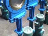 电液动矿浆阀