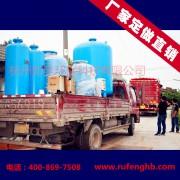 杭州如丰环保科技有限公司的形象照片
