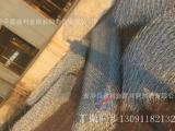 围栏网 养殖石笼网 浸塑勾花网 镀锌石笼网 铁丝网格