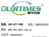 同声传译公司 专业同声传译服务 同传翻译