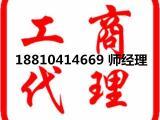 注册中国融资租赁公司