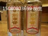 三大名酒哪里批发 方瓶1986年剑南春出售 老酒品鉴