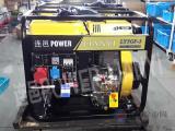 家用5KW详细柴油发电机价格