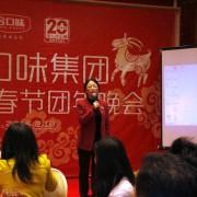 深圳市合口味食品有限公司的形象照片