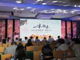 广州会议会务活动策划公司提供旅游产品推介会策划服务