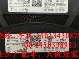 STM32F103VD单片机STM代理现货