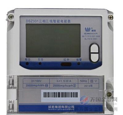 威胜dsz331三相三线电表厂价直销_上电一通
