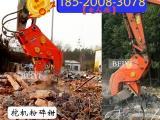 挖掘机粉碎夹头子,粉碎夹子生产厂家-北奕机械
