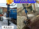 挖掘机小型螺旋钻机-BEIYI公司直销