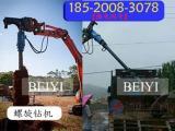 小型挖机电线杆挖坑机价格