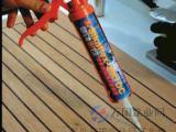 Sikaflex-290DC西卡游艇柚木地板填缝胶