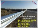 护栏板 波形高速公路波形梁护栏高速道路防撞护栏板定制厂家直销