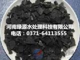 过滤专用1-2mm椰壳活性炭 水处理专用绿源厂家直销
