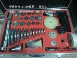 阀门研磨机生产厂家 便携式阀门研磨机M-100