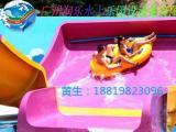 水上乐园设备行业龙头企业-广州润乐水上乐园设备