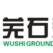 上海芜石景观工程有限公司的形象照片