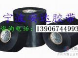 加强级管道防腐胶带管道冷缠胶带