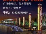 广场景观灯柱,特色景观灯、城市景观灯