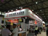 2017上海餐饮连锁加盟展览会
