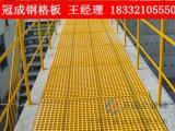 玻璃钢格栅板和平台钢格栅板规格区别【冠成】
