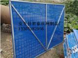 供应爬架网 建筑爬架防护网  爬架网厂家