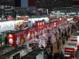 2017上海国际食品饮料展