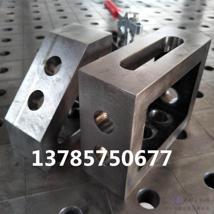 机器人焊接工装夹具的设计要求