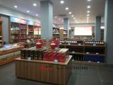 南京烟酒展柜制作价格厂家哪家好?