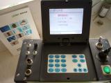 青岛路博新品烟气分析仪发布会LB-60E