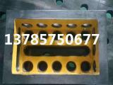 三维柔性工装焊平台 16/D28 U型方箱