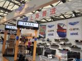 2017上海国际中央厨房设备展览会