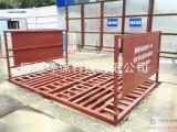 顺耀洗轮机样式 土方车洗轮机生产厂家