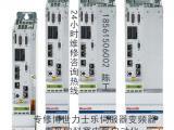 天津力士乐REXROTH伺服器变频器维修芯片级维修