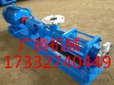 广腾机械推荐G单螺杆泵/2w.w双螺杆泵/三螺杆泵