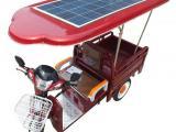 太阳能三轮电动车