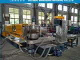 PE-PP吨包袋/编织袋水环造粒生产线 单螺杆双阶造粒机