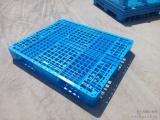 塑料托盘厂家直销/塑料托盘厂家供应/全新塑料托盘批发