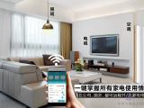 手机远程智控家装配电