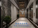 专业酒店装修设计、酒店宾馆装潢设计、重庆爱港装饰