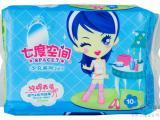 长期供应七度空间少女系列10片装卫生巾货源厂家供应