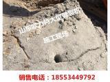 山西原平岩石分裂机 液压劈裂机 大型劈裂机厂家报价
