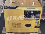 机房应急5KW静音式柴油发电机价格