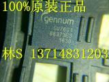 飞思卡尔单片机主营S9S08DZ60F2MLHR