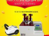 BN706型漆膜耐磨耗试验机(地板耐磨仪)